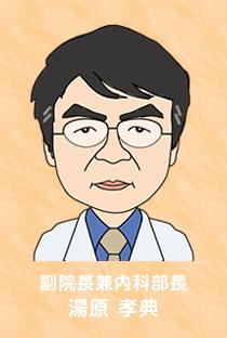 top_doctor02