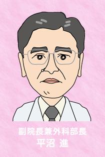 top_doctor04